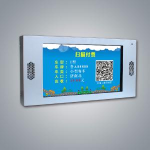 GW7030型综合信息屏