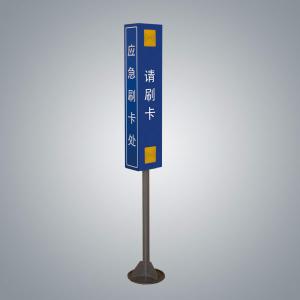 GW7050型ETC亚博娱乐官网入口刷卡机