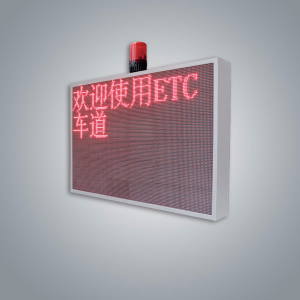 GW5030(C)型ETC费额显示器