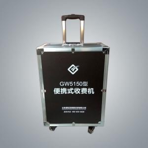 GW5150型便携式收费机