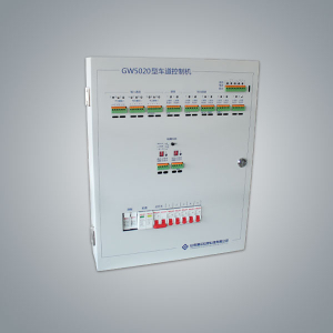 GW5020(Q)型嵌入式车道控制器