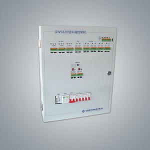 GW5020(Q)型嵌入式yabo控制器