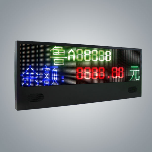 GW7030(A)型信息提示屏